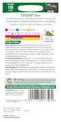 koriander-cilantro-2