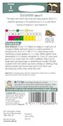 slanggurka-saturn-f1-2