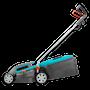 elektrisk-grsklippare-powermax-140034-5