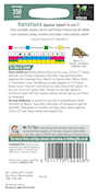 japansk-bladspenat-te-suto-f1-2